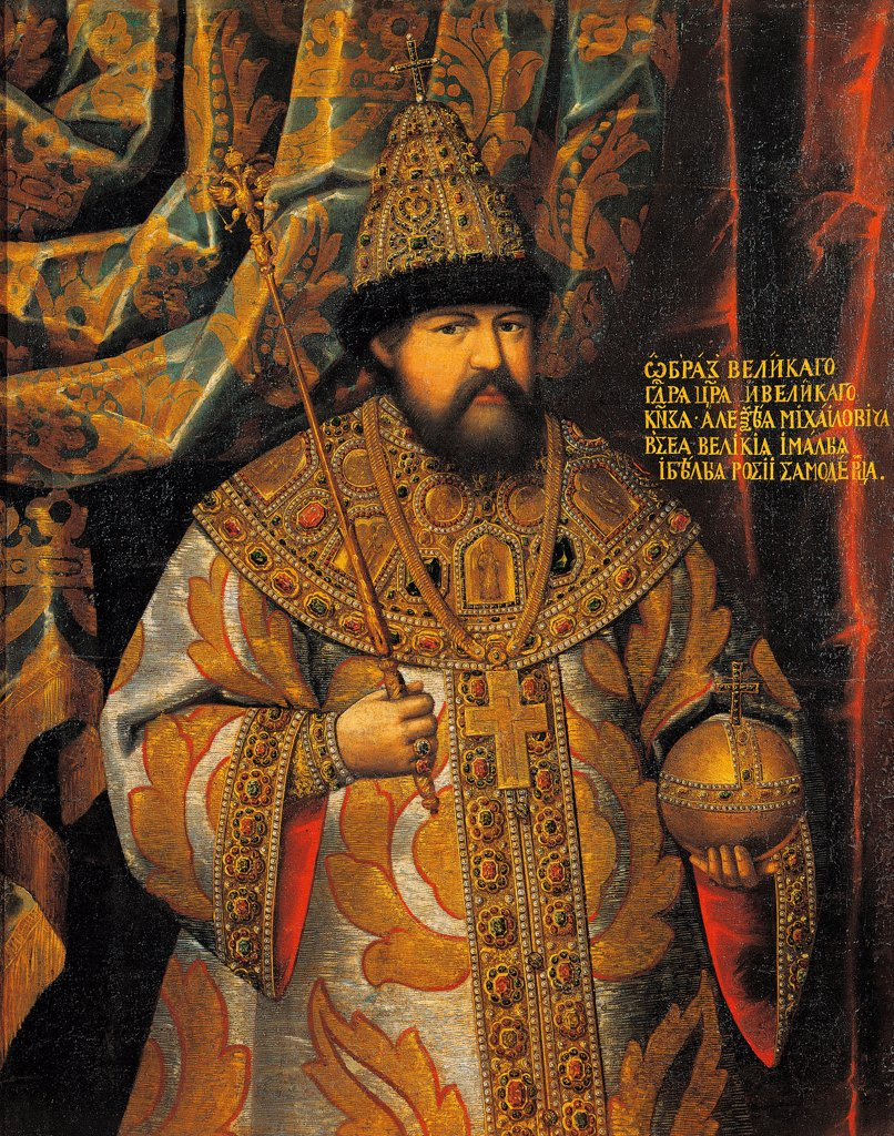 Tsar Alexeij Michaijlovic, by Anonymous, 17th Century, 1670, oil on canvas, cm 117 x 94 : Stock Photo