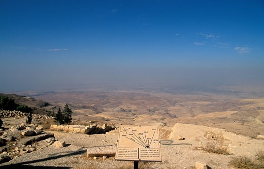 Jordan the view West of Mount Nebo : Stock Photo