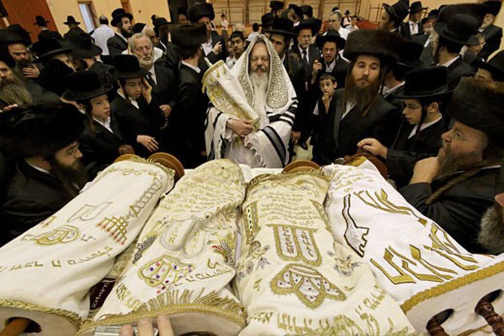 Stock Photo: 1904-1584 Succot Bnei Brak Israel