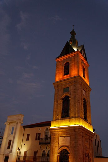 Stock Photo: 1904-2011 The Clock Tower in Jaffa
