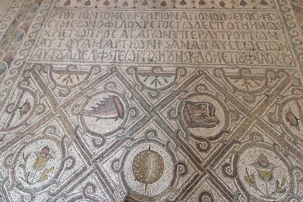Dominus Flevit church Jerusalem : Stock Photo