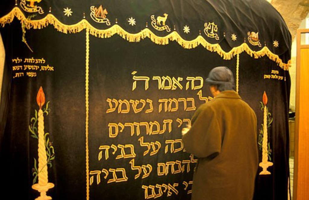 Bethlehem a prayer at Rachel Tomb : Stock Photo
