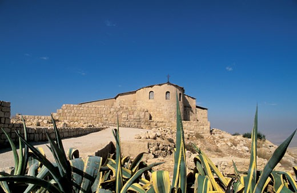 Jordan Moses Church on Mount Nebo : Stock Photo