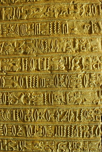 The temple of Louxor some hieroglyphs South Egypt : Stock Photo