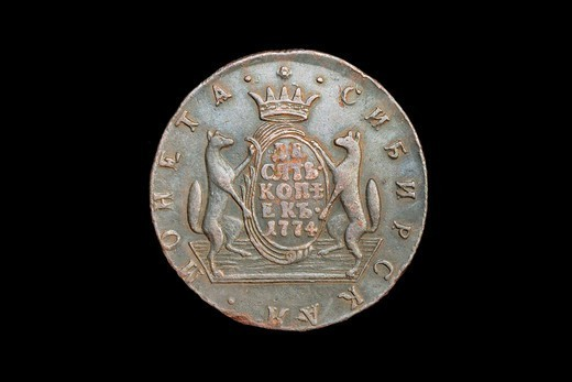 Stock Photo: 1916-7242 Russian ten kopeks of Siberian stamping of times of empress Ekaterina-2, 1774