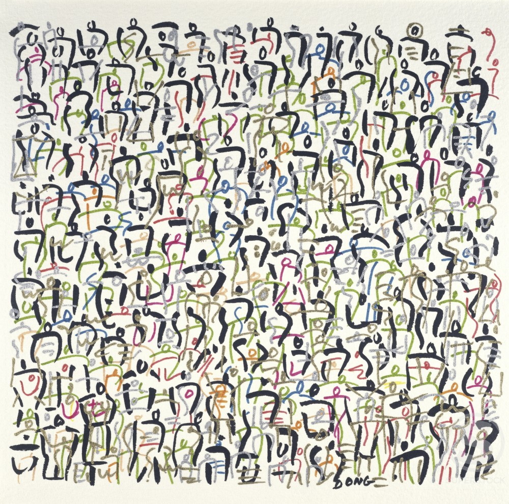 Stock Photo: 192-607 Lost in a Crowd #2  1997 Diana Ong (b.1940/Chinese-American) Ink on paper