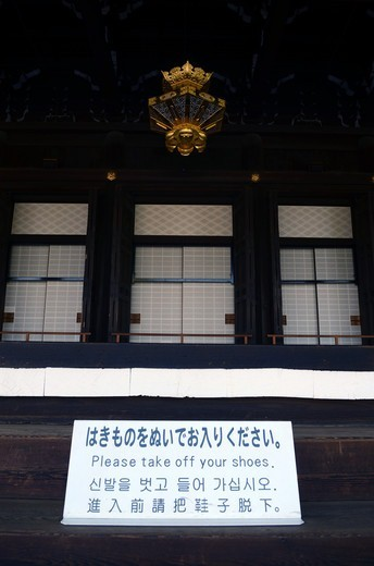 Stock Photo: 1938-3393 Signboard at Nishi Honganji Temple, Kyoto City, Honshu, Japan