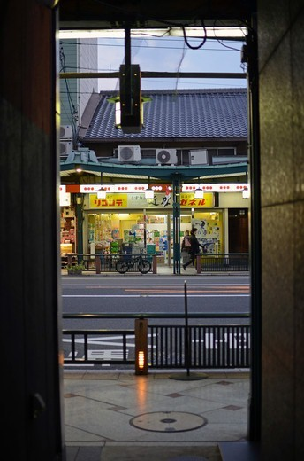 Street scene at Gion, Kyoto City, Honshu, Japan : Stock Photo