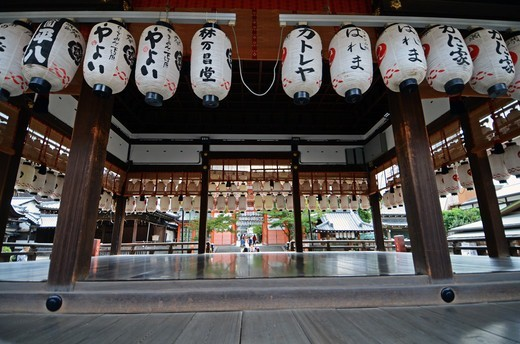 Stock Photo: 1938-3434 Lanterns with name of prayers at a shrine, Yasaka Shrine, Maruyama Park, Kyoto Prefecture, Honshu, Japan