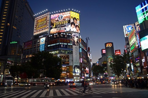 Stock Photo: 1938-3526 City lit up at night, Shibuya, Tokyo Prefecture, Japan