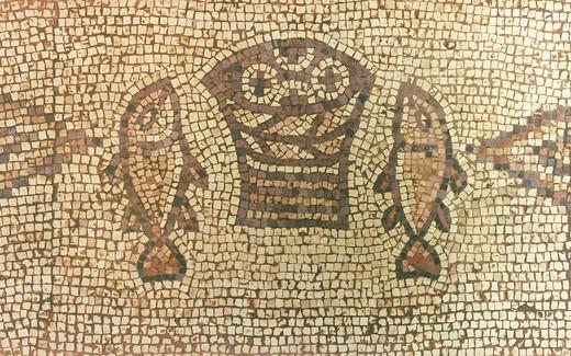 Paleochistian Art 5th Century The feeding of the five thousand TABGHA Church ISRAEL : Stock Photo