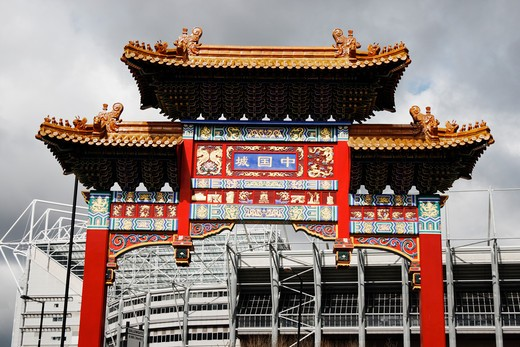 Low angle view of the entrance of a Chinatown, Stowell Street, Newcastle-upon-Tyne, Tyne and Wear, England : Stock Photo