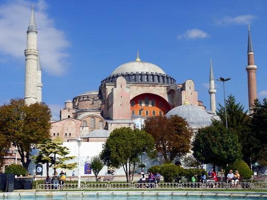 Ayasofya / St Sophia Museum, Istanbul : Stock Photo