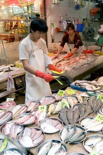Hong Kong, Fish Stall : Stock Photo