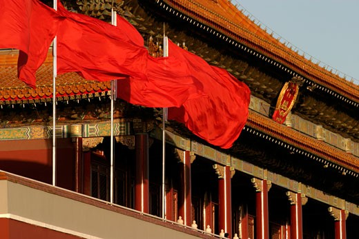 Beijing, Tian'an Men Square : Stock Photo