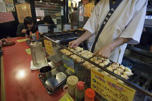 Takoyaki Shop And Bar : Stock Photo