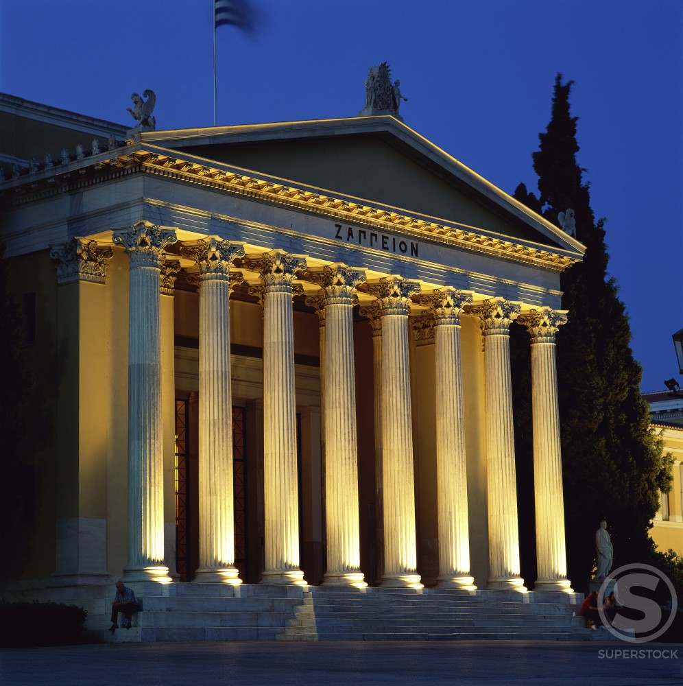 Stock Photo: 196-780 Zappeion Hall