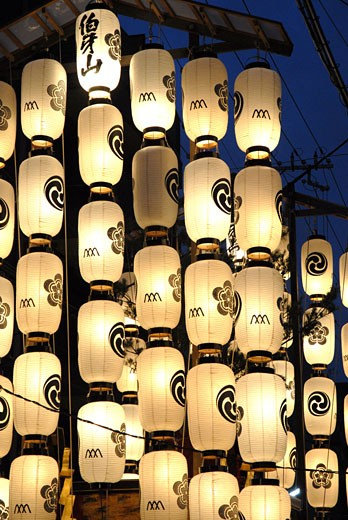 Gion Matsuri Paper Lanterns Kyoto Japan July 2007 : Stock Photo
