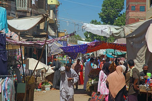 Egypt, Edfu, Edfu Market : Stock Photo