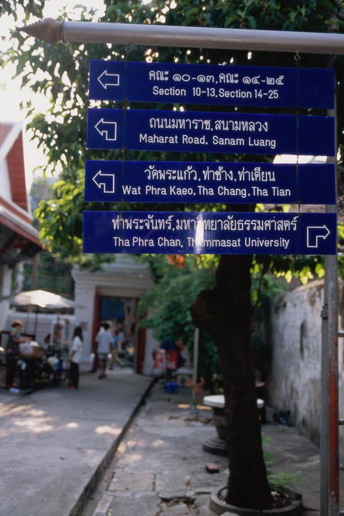 Bangkok Thailand : Stock Photo