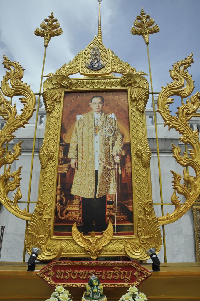 Thailand, Bangkok, Wat Traimit in Chinatown : Stock Photo