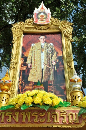 Stock Photo: 2003-602750 Thailand, Nan, Portrait of Thai King HRM Bhumibol Adulyadej shown at Nan city in honor of King's 85th Birthday