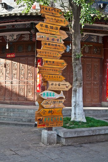 China, pole with information signs : Stock Photo