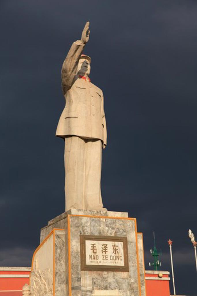 China, Lijiang, Mao ze Dong monument : Stock Photo