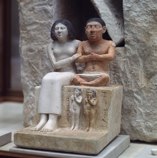 Seneb & His Family C.2300 BC Egyptian Art Sculpture Egyptian Museum, Cairo, Egypt : Stock Photo