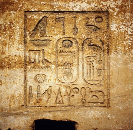 Hieroglyphs from the Temple of Thutmose