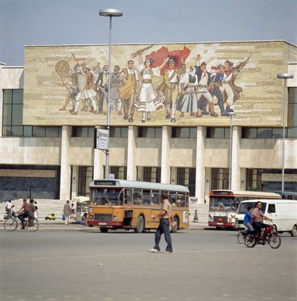 National Folklore Museum Tirana Albania : Stock Photo