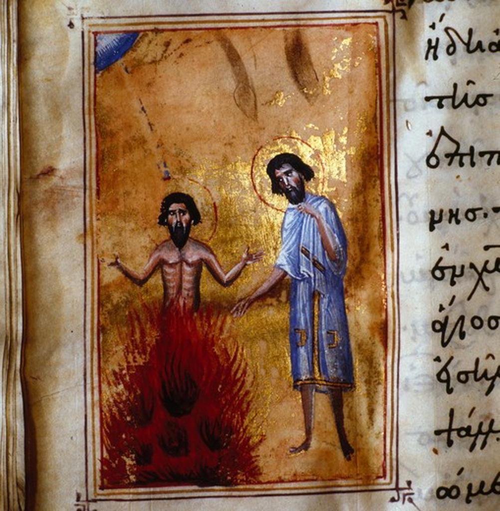 Martyr, Byzantine Art, Illuminated manuscript : Stock Photo