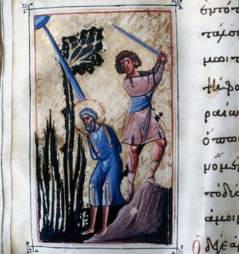 Martyr Byzantine Art Illuminated manuscript : Stock Photo