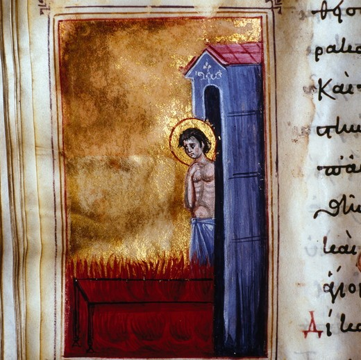Stock Photo: 2102-1371 Martyr, Byzantine Art, Illuminated manuscript