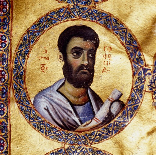 Prophet Byzantine Manuscript Miniature
