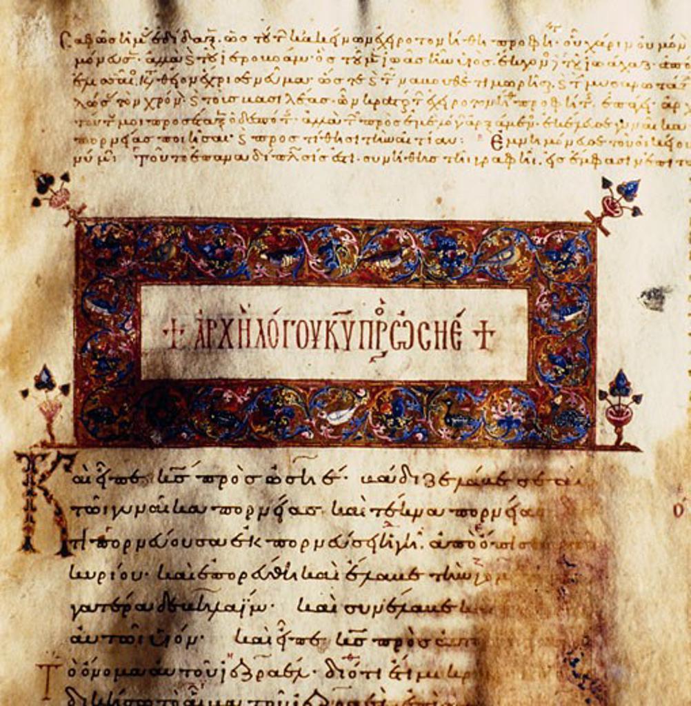 Stock Photo: 2102-2416 Codex Teodoretus Profeti (Prophets)  Artist Unknown  Biblioteca Nazionale, Turin, Italy