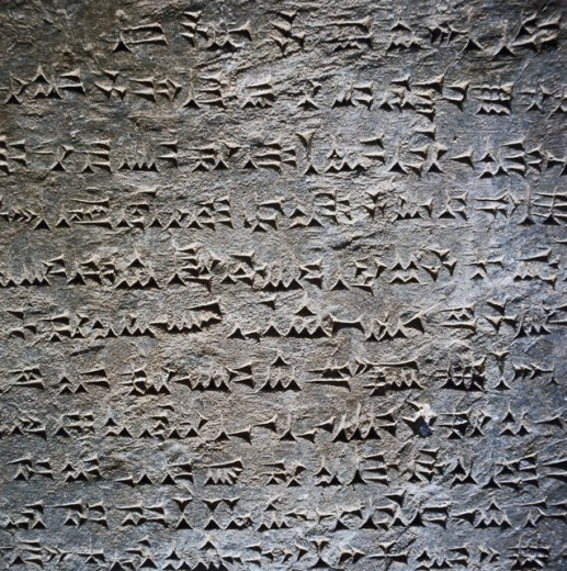 Stock Photo: 2102-2557 Cuneiform Script