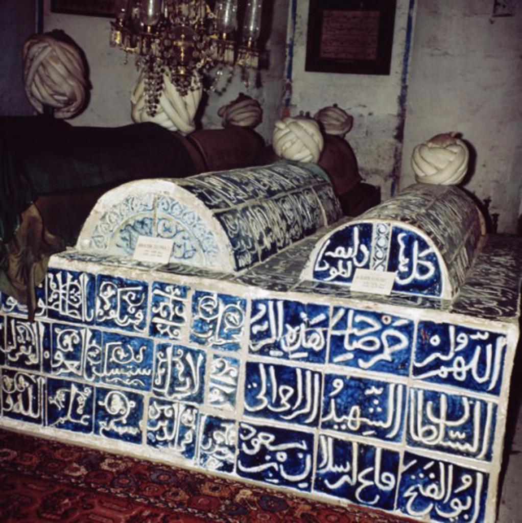 Stock Photo: 2102-2814 Tomb Konya Turkey