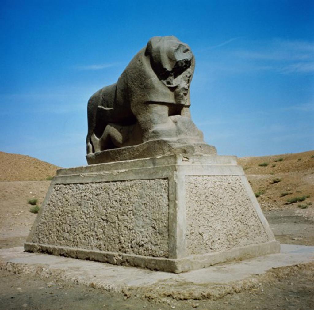 Lion Babylon Ruins Iraq : Stock Photo