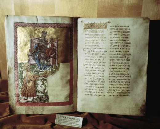 Byzantine Bible 16th Century Manuscripts  : Stock Photo