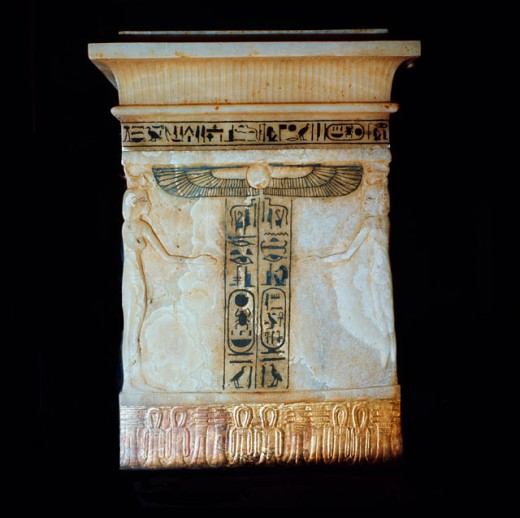 Stock Photo: 2102-961 Urn of Tutankhamun
