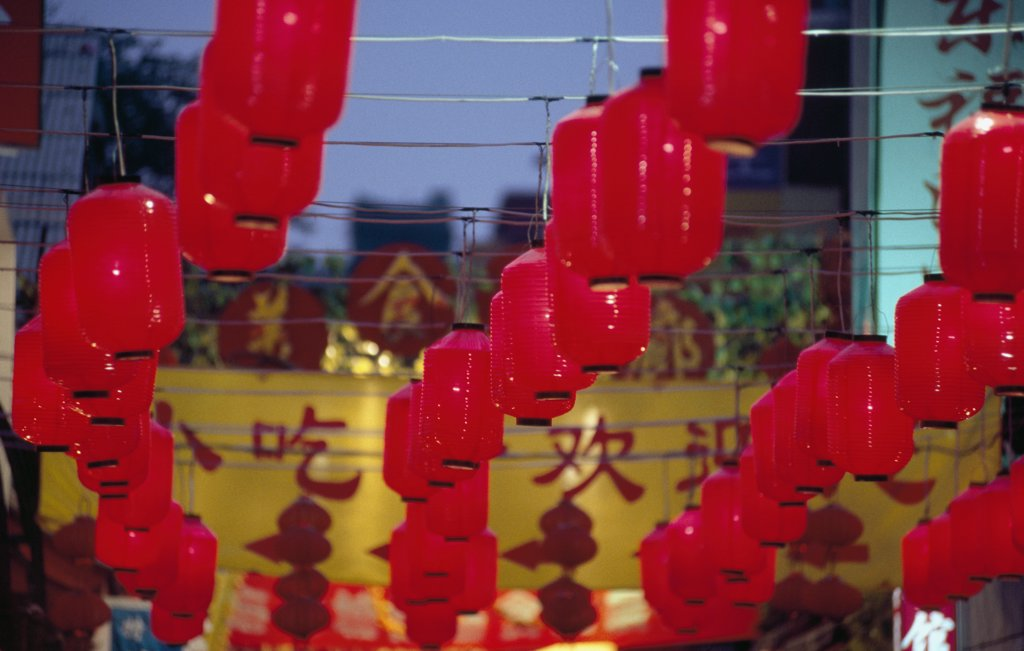 Low angle view of Chinese lanterns, Beijing, China : Stock Photo