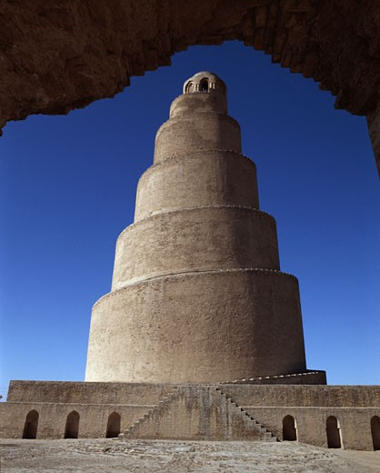 Low angle view of a minaret, Helicoidal Minaret, Samarra, Iraq : Stock Photo