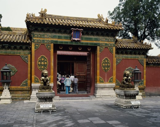 Tourists in a palace, Forbidden City, Beijing, China : Stock Photo