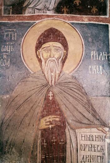 Stock Photo: 2181-493957 Saint Ivan Rilski 14TH C.? Artist Unknown Fresco