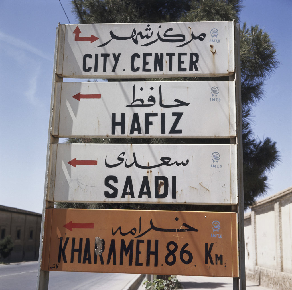 Stock Photo: 2214-512517 Street Signs