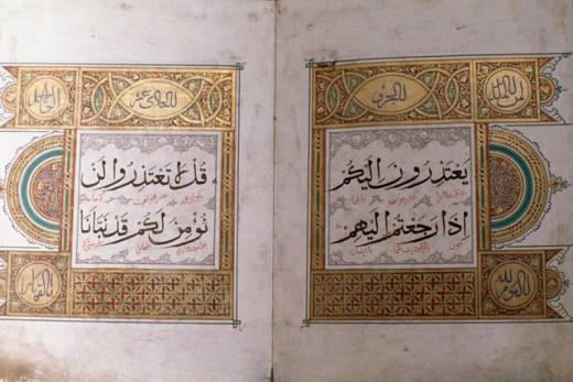 Stock Photo: 2253-536512 The  Koran