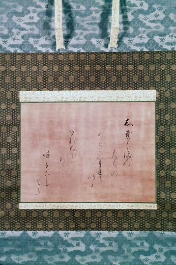 Stock Photo: 260-847 Title Unknown (Manuscript)
