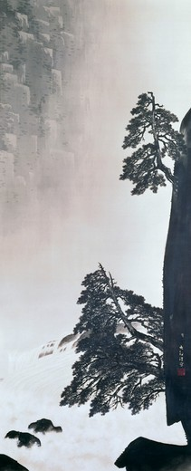 Stock Photo: 260-848 Title Unknown (Hillside & Tree)