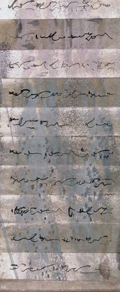 Title Unknown (Japanese Manuscript) Artist Unknown Manuscript  : Stock Photo